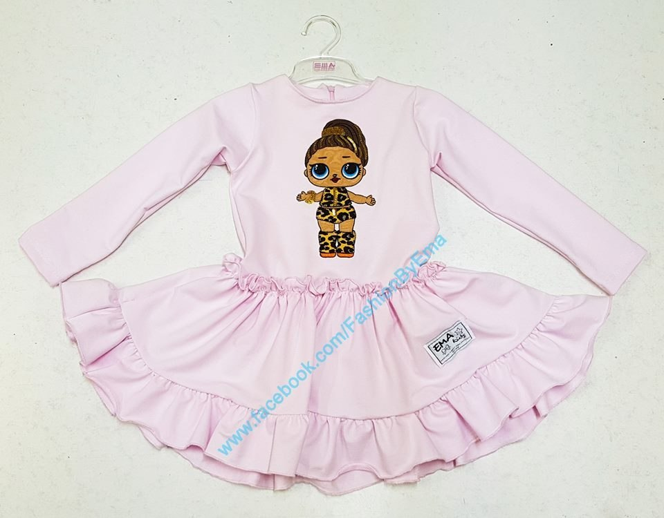 Flared dress with doll LOL and frill